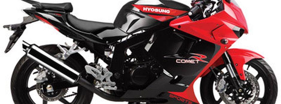 Hyosung GT125R banner