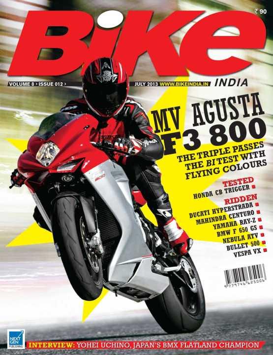 Bike JUly Cover