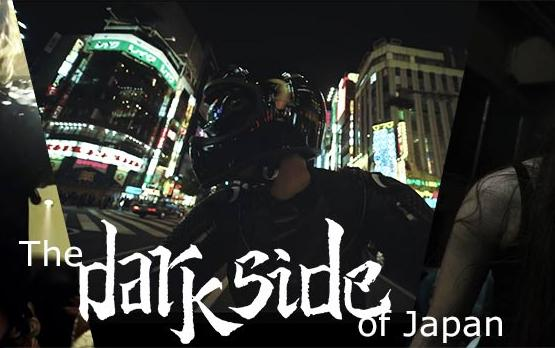 Yamaha Dark Side web