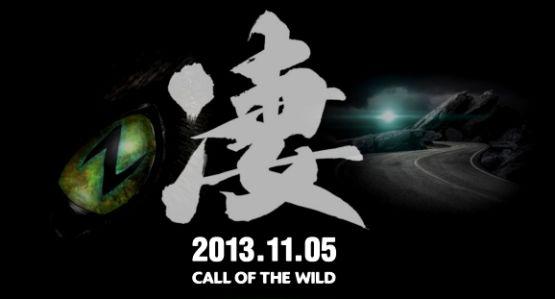 Kawasaki Z teaser web