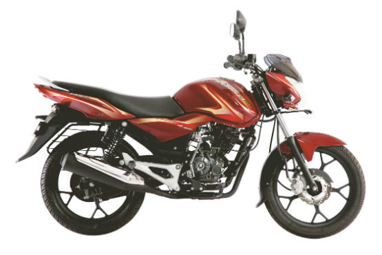 New Bajaj Discover 125 2