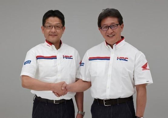HRC new president