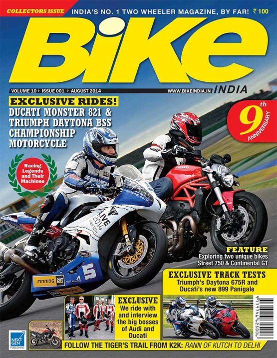 Main Cover_Bike August14_Web