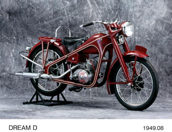 Honda WEB