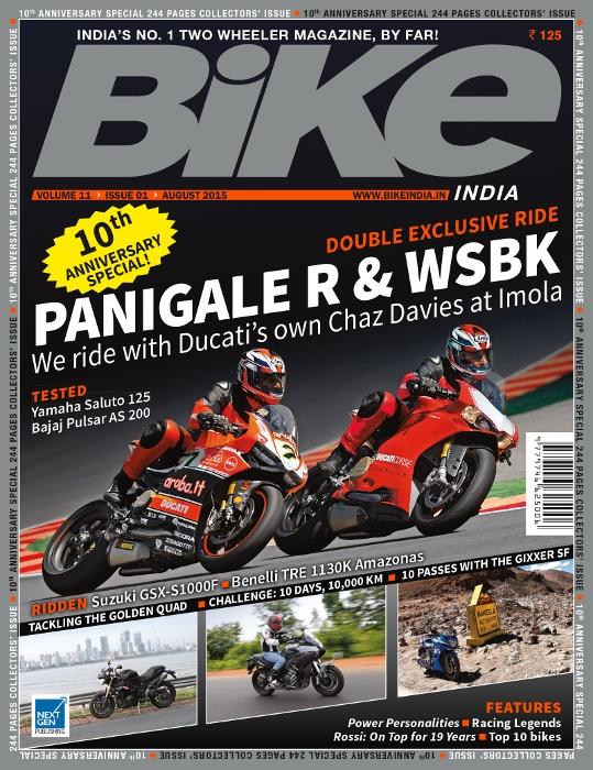 Bike Cover_Aug15 (539x700)