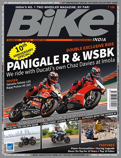 BikeAug2015