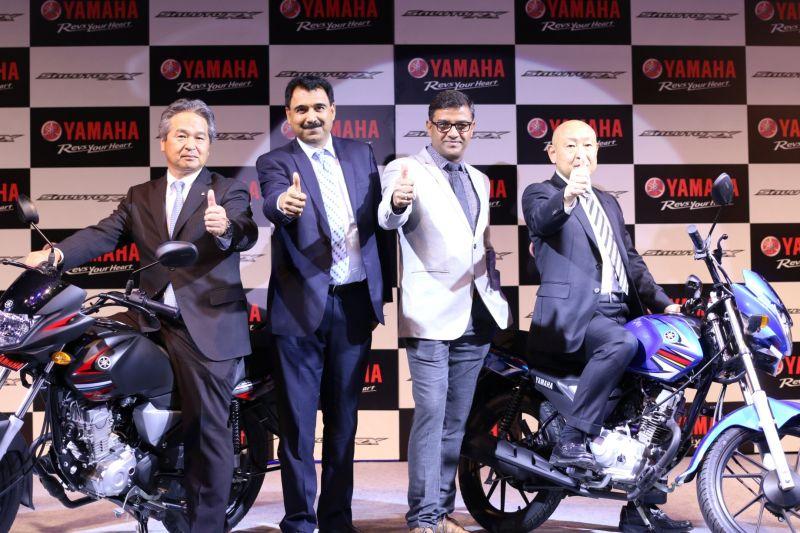 Yamaha India Launch Saluto RX