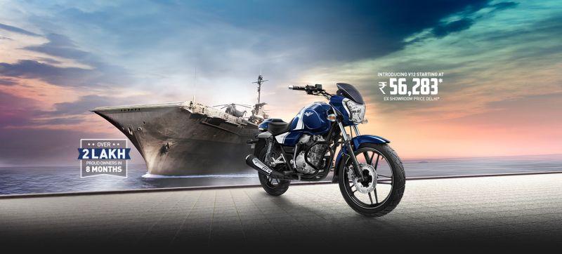 bajaj-v-12-launched-web