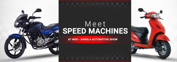 First-ever Indo-Bangla Automotive Show Inaugurated by SIAM Web 1