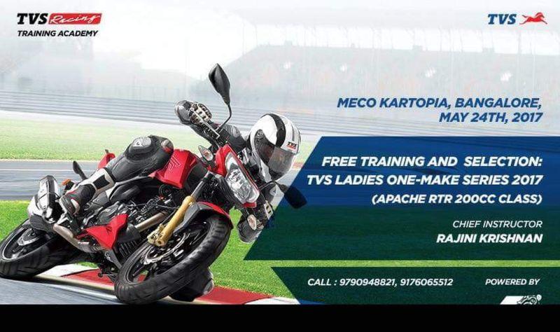 new, bike, india, tvs, racing, apache, rtr 200, women, racers, training, selection, programme, news, latest