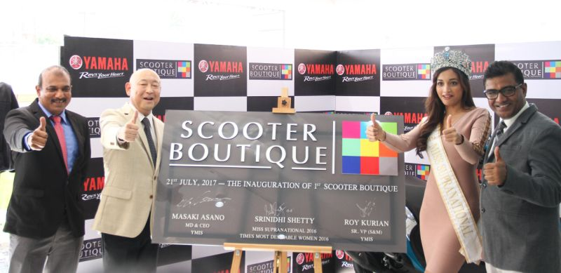 Yamaha Scooter Boutique inauguration WEB 1