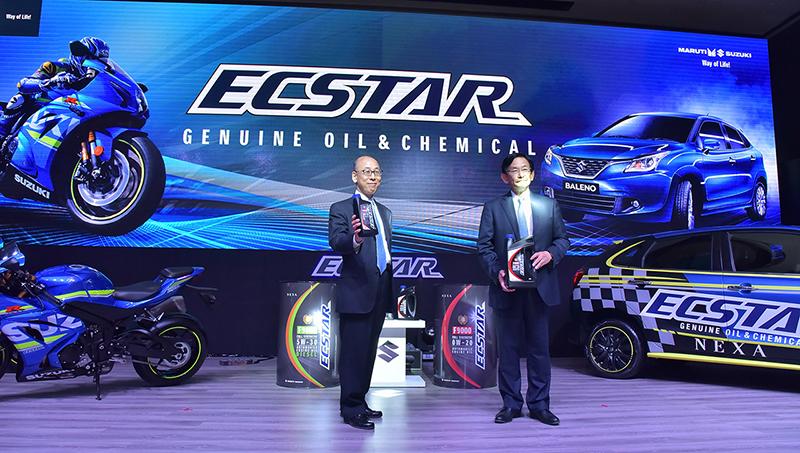 Suzuki_Ecstar_Launch_WEB