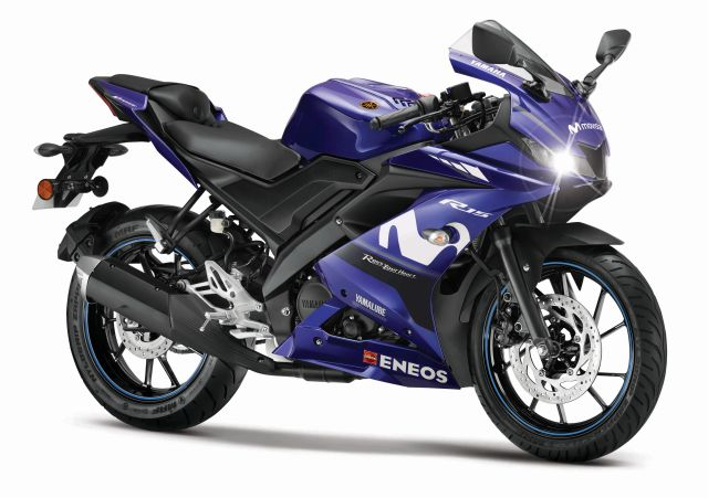 MotoGP limited edition of Yamaha R15 priced at Rs 1.3 lakh