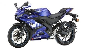 Yamaha YZF-R15 MotoGP Edition Launched in India