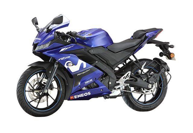 Yamaha R15 motogp version now in India