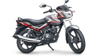 TVS StaR City+ Launched with Synchronized Braking System