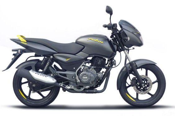 2019 Bajaj Pulsar 150 Neon Yellow launched in India
