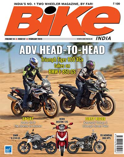 Bike India - India's no. 1 two-wheeler magazine