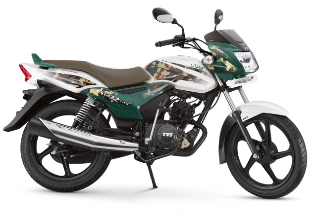 Special edition TVS Star City 110 cc commuter motorcycle