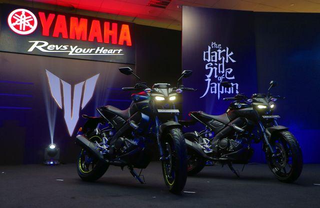 Yamaha MT-15 launch