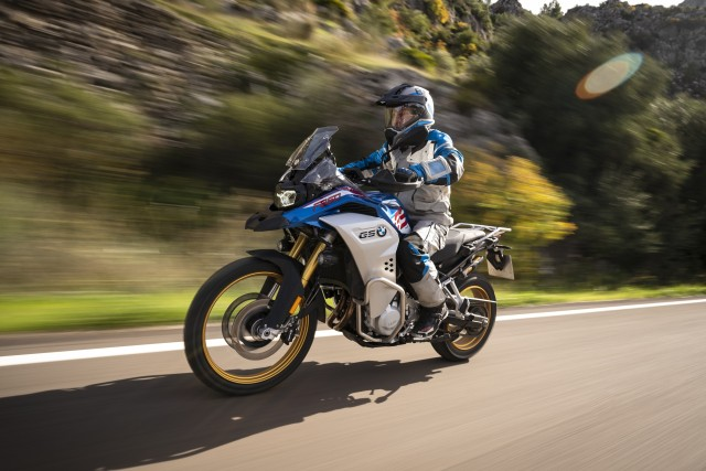 BMW F 850 GS Adventure price and specs in India