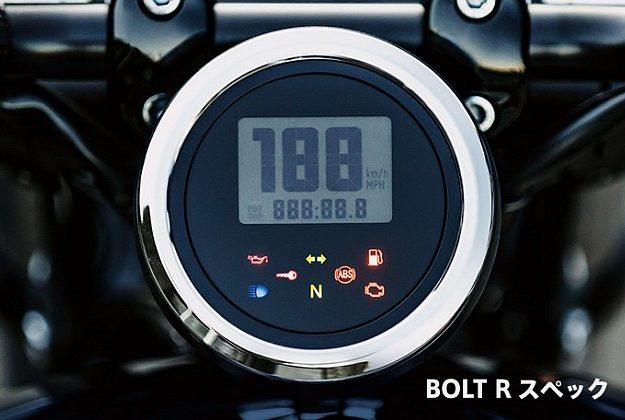 Yamaha Bolt Console WEB