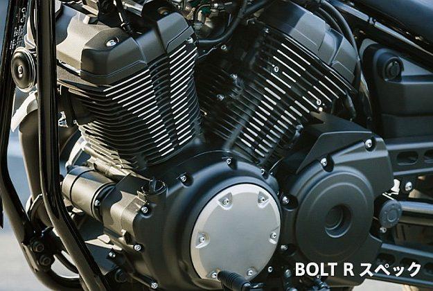 Yamaha Bolt Engine WEB