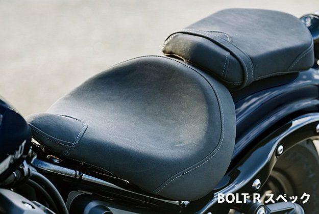 Yamaha Bolt Seat WEB