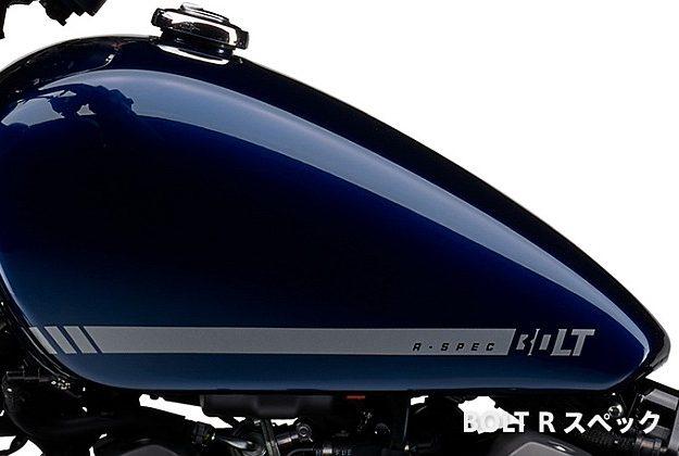 Yamaha Bolt Tank WEB