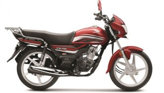 Honda CD 110 Dream BS6 Launched With New Features