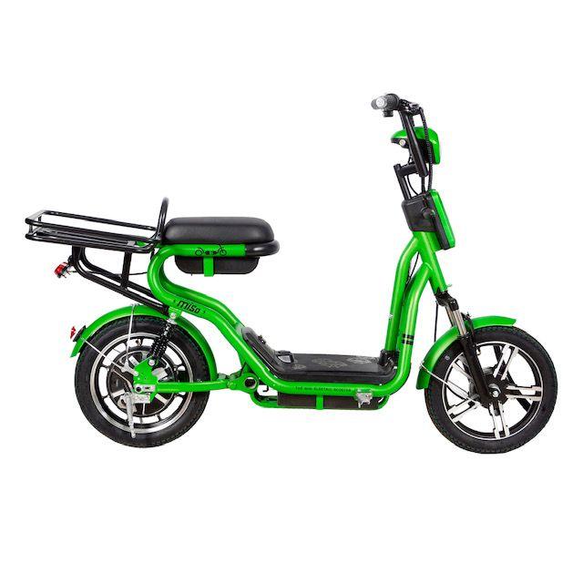 Gemopai Miso scooter1 WEB