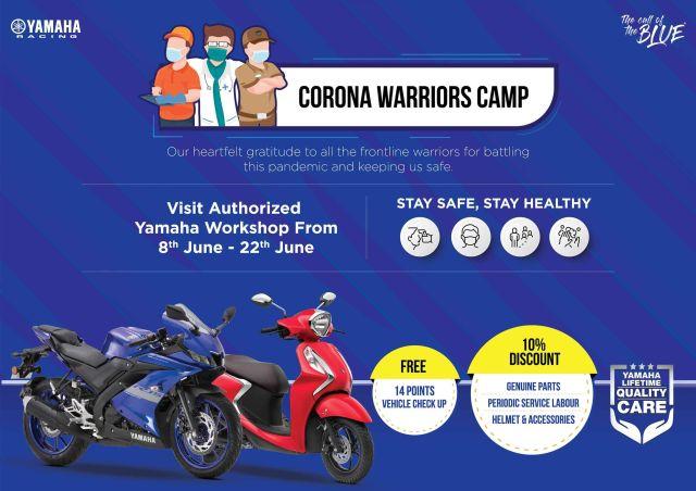 yamaha-service-camp-corona WEB