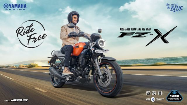 Yamaha FZ-X Launched in India