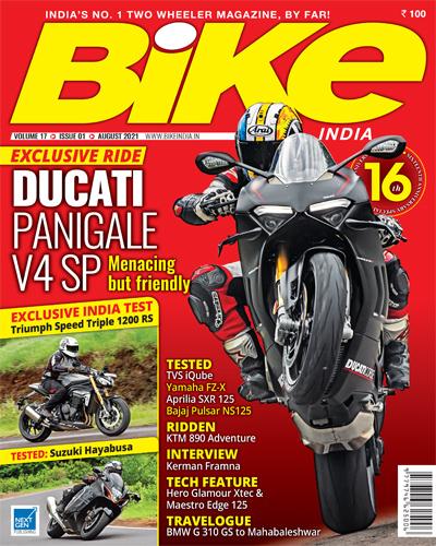 Bike India - India's no. 1 two-wheeler magazine